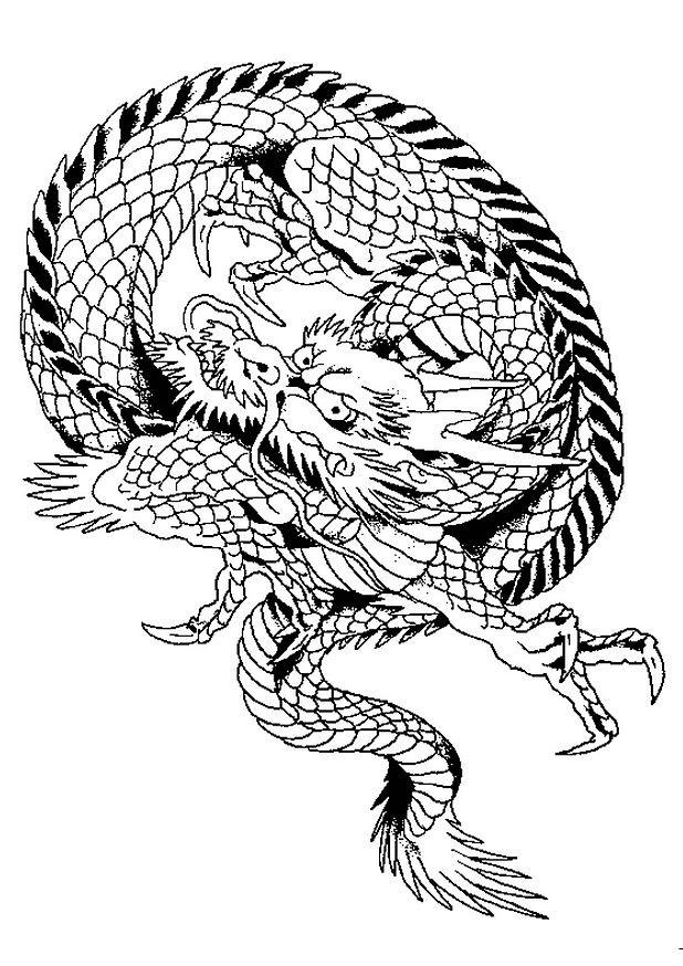 Coloriage et dessins gratuits Dragon chinois maternelle à imprimer