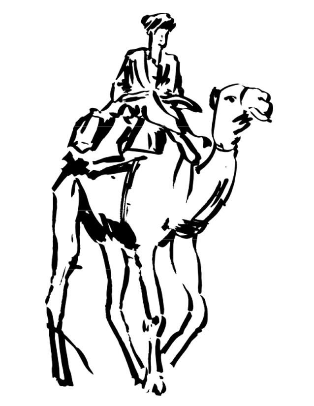 Coloriage et dessins gratuits Dromadaire du Sahara à imprimer