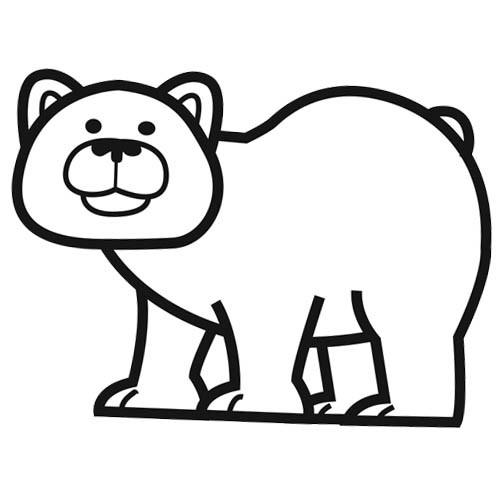 Coloriage Ours Noir Et Blanc Dessin Gratuit à Imprimer