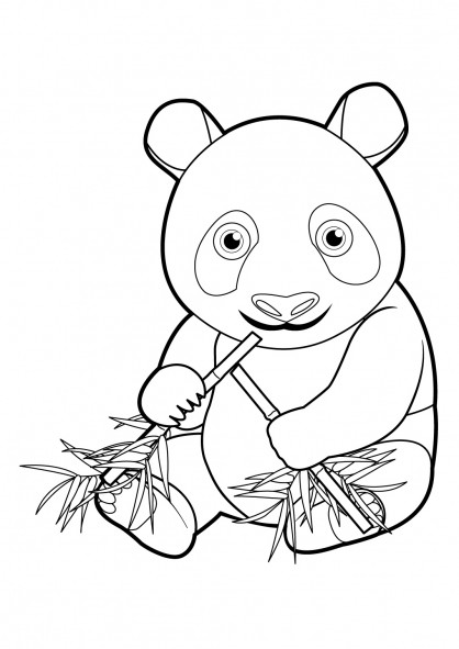 Coloriage b b panda dessin gratuit imprimer - Panda coloriage ...