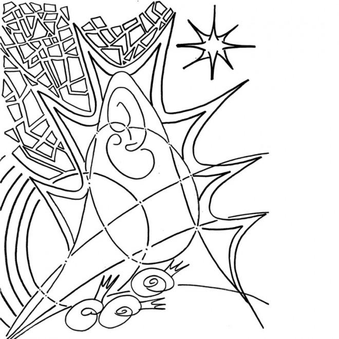 Coloriage et dessins gratuits Abstrait 1 à imprimer