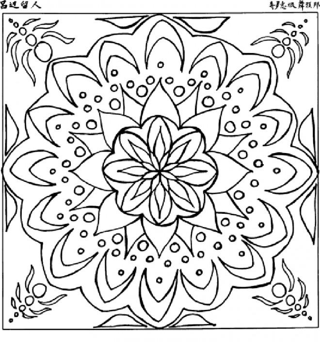 Coloriage et dessins gratuits Abstrait 94 à imprimer