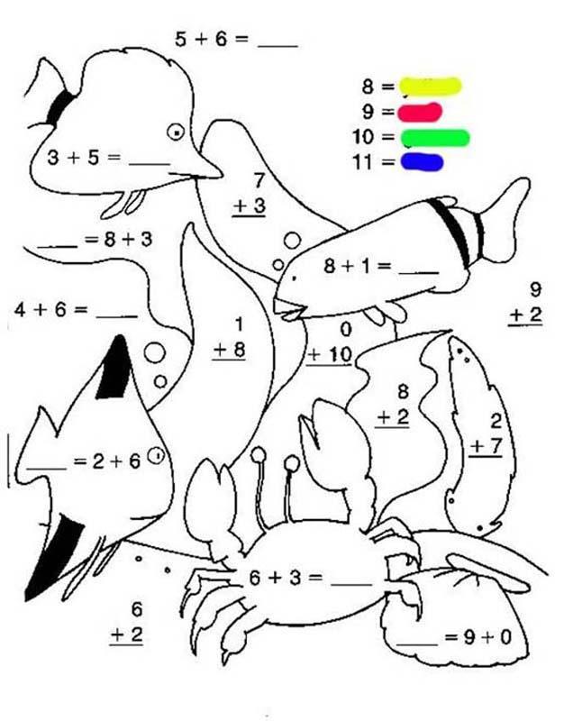 Coloriage et dessins gratuits Addition La Mer à imprimer