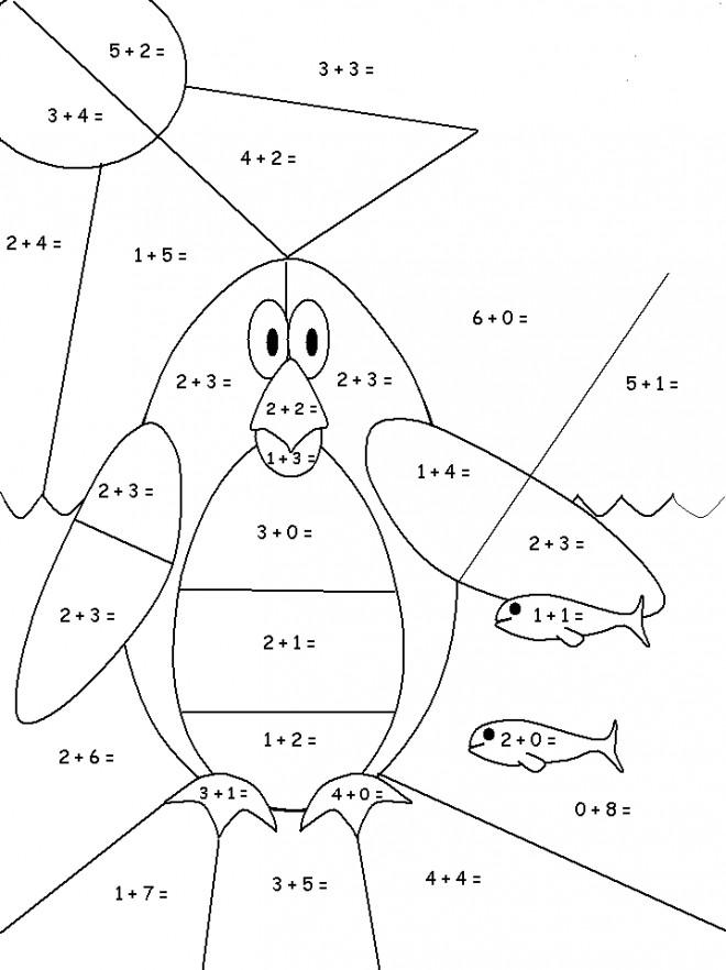 Coloriage et dessins gratuits Addition pour Gamin à imprimer