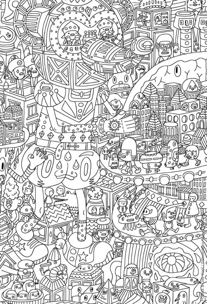 Coloriage et dessins gratuits Adulte mandala destressant à imprimer