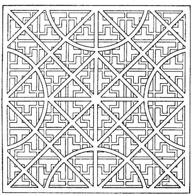 Coloriage et dessins gratuits Anti-Stress Labyrinthe Adulte à imprimer