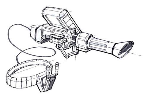 Coloriage et dessins gratuits Armes magique à imprimer