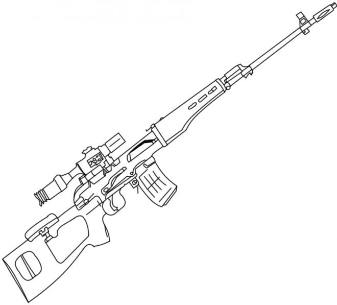 Coloriage fusil de chasse dessin gratuit imprimer - Dessin de chasse ...