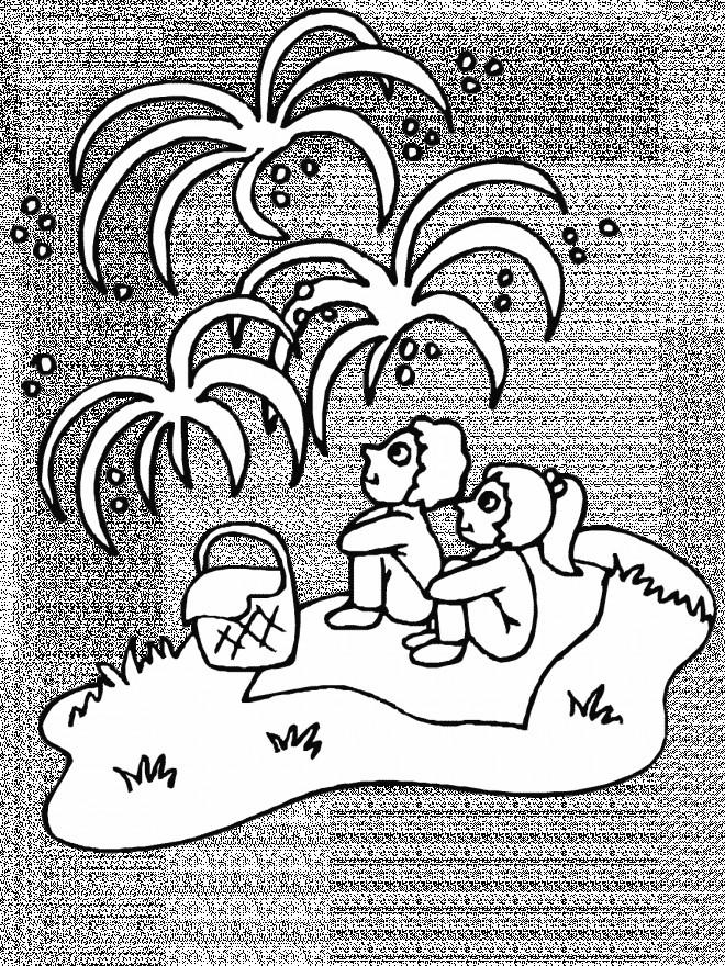 Coloriage et dessins gratuits La Fête du Canada à imprimer