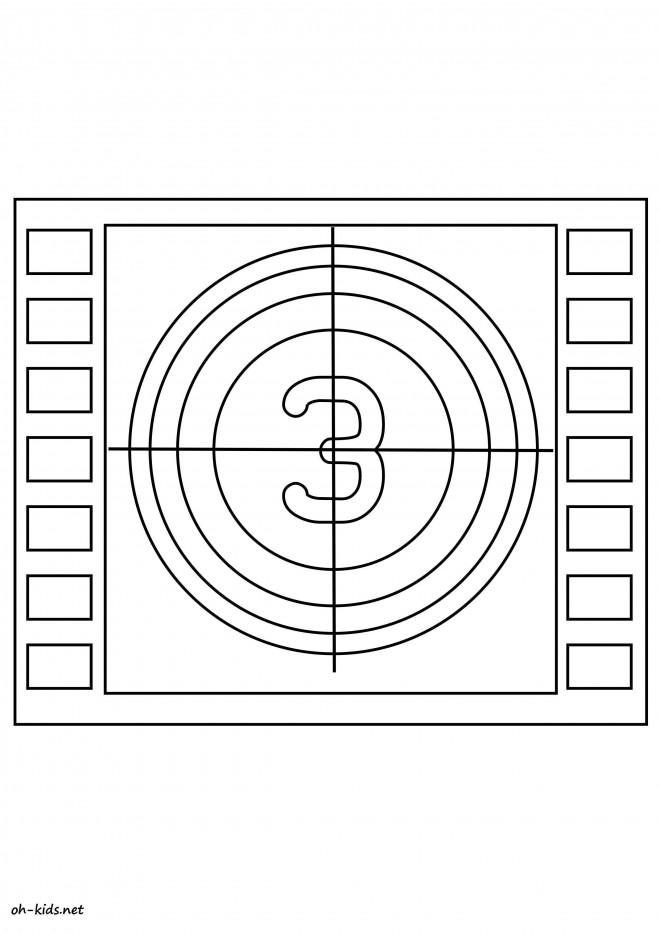 Coloriage et dessins gratuits Cinéma Compte à rebours à imprimer