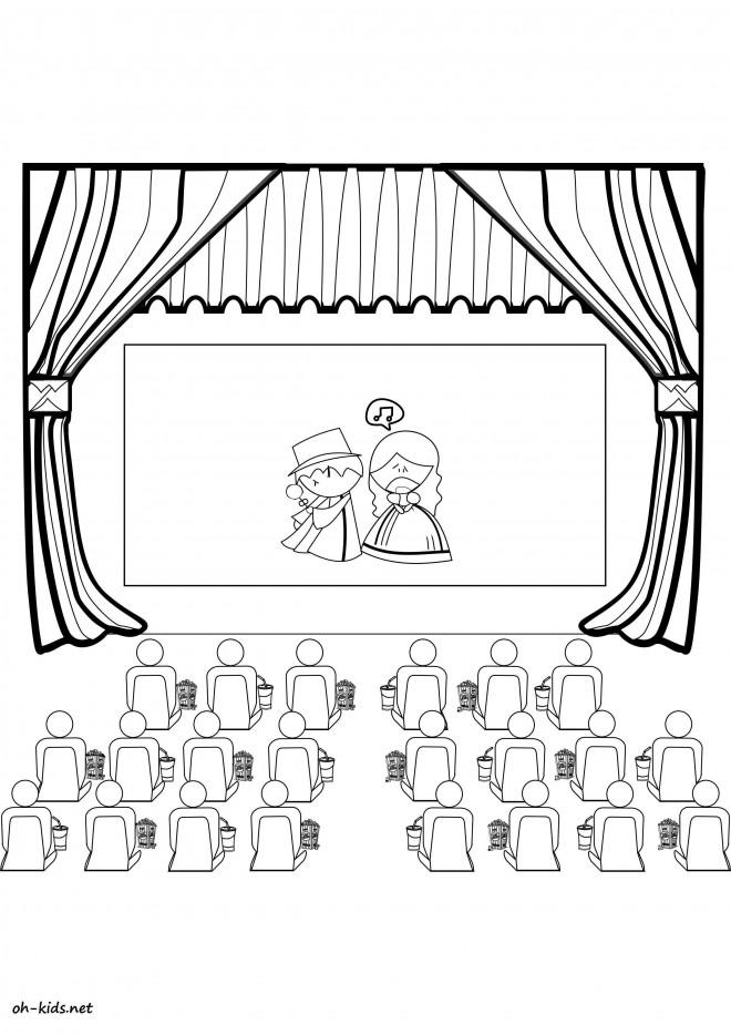 Coloriage et dessins gratuits Salle de Cinéma stylisé à imprimer