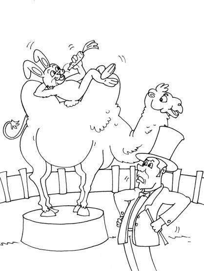 Coloriage et dessins gratuits Les animaux de Cirque humoristiques à imprimer