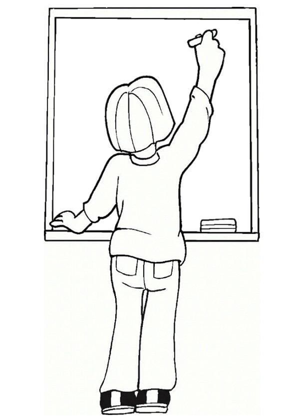 Coloriage et dessins gratuits Ecole 78 à imprimer