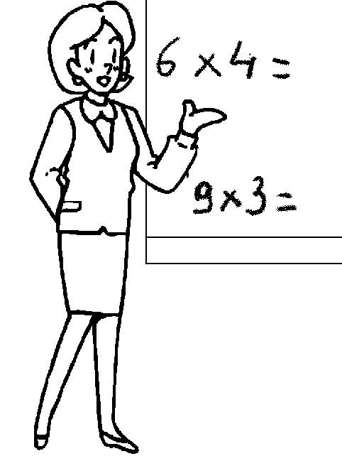Coloriage et dessins gratuits École Séance de Multiplication à imprimer
