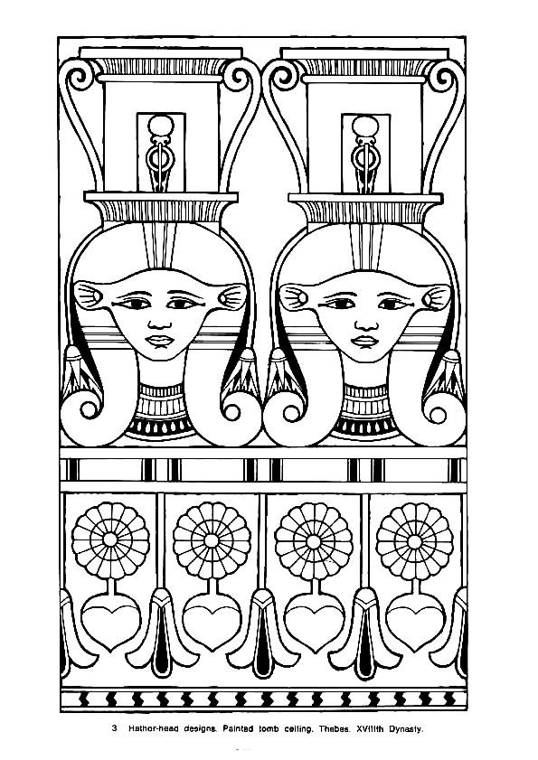 Coloriage et dessins gratuits Art Égyptien ancien à imprimer