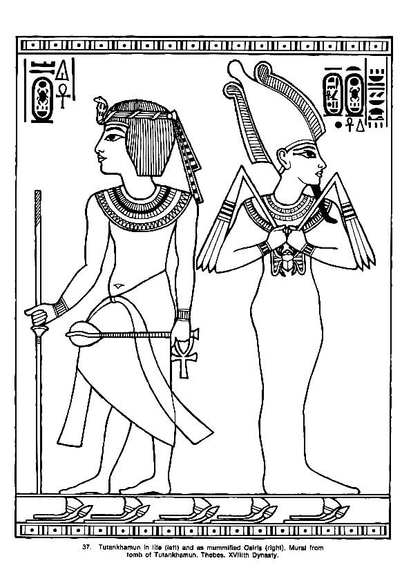 Coloriage et dessins gratuits Décoration des Pharaons égyptiens à imprimer