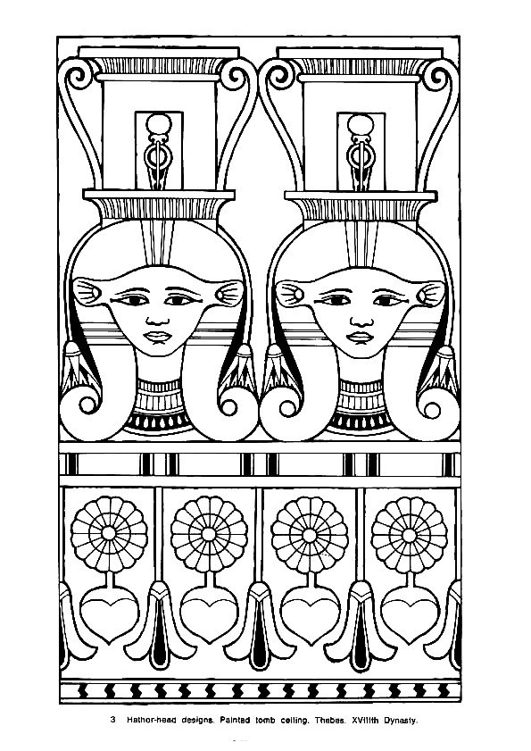 Coloriage et dessins gratuits Egypte 31 à imprimer