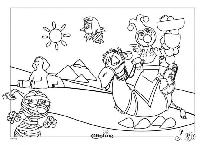 Coloriage et dessins gratuits Egypte 38 à imprimer