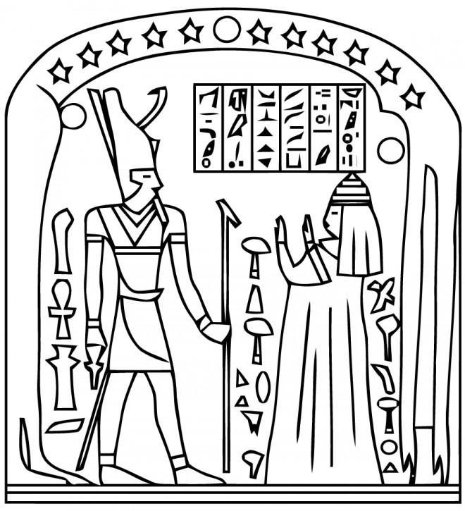 Coloriage et dessins gratuits Egypte 55 à imprimer
