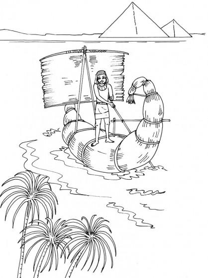 Coloriage et dessins gratuits Navire Egyptien à imprimer