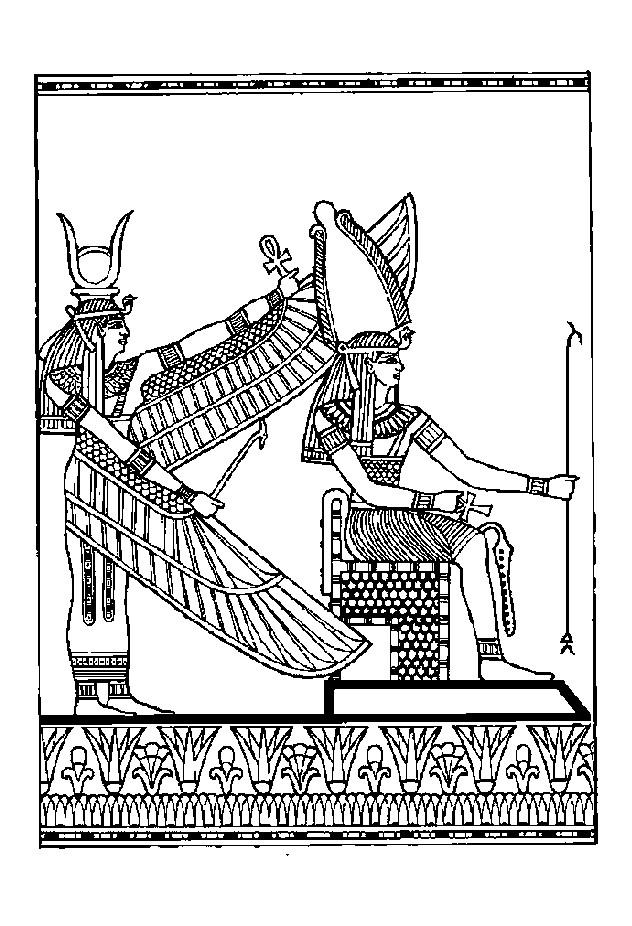 Coloriage et dessins gratuits Papyrus Pharaon antique à imprimer