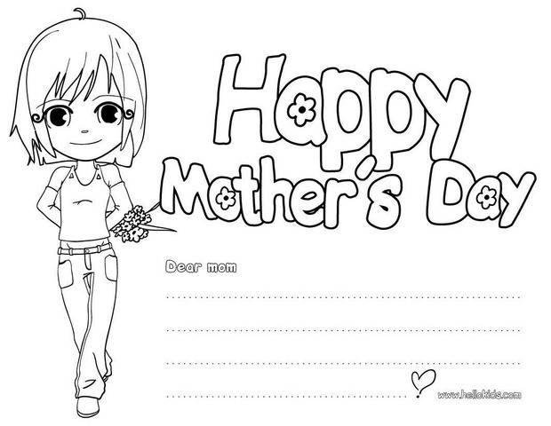 Coloriage et dessins gratuits Bonne Fête des Mères de ta fille à imprimer