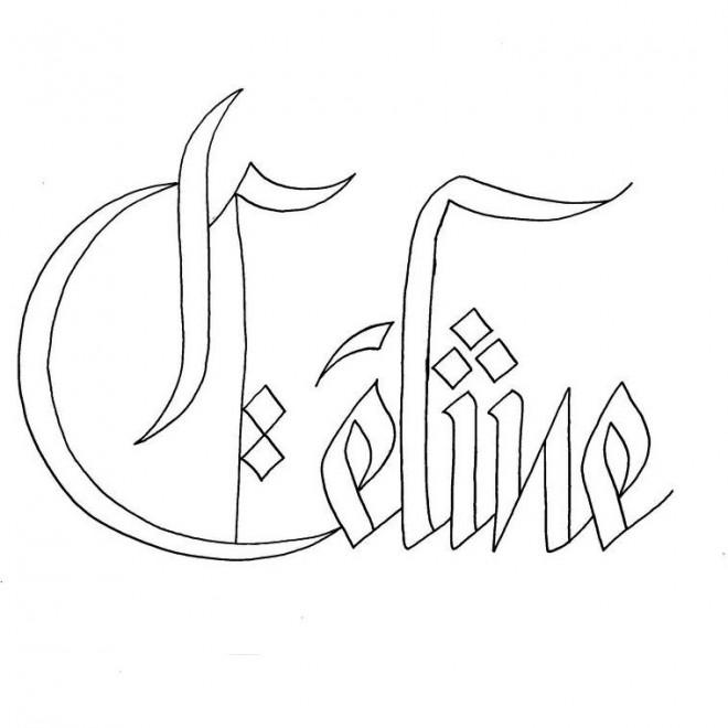 Coloriage graffiti pr nom dessin gratuit imprimer - Graffiti prenom gratuit ...