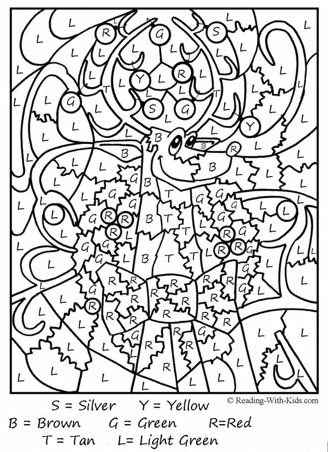 Coloriage et dessins gratuits Magique cp Lettres et Animaux à imprimer