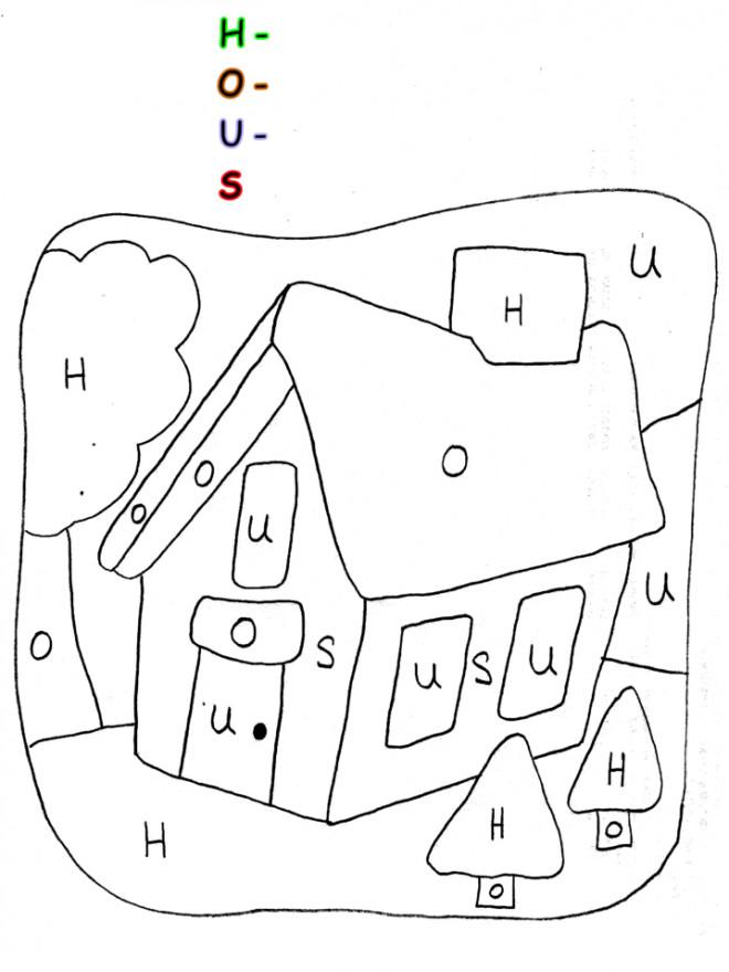 Coloriage et dessins gratuits Maison magique à colorier à imprimer