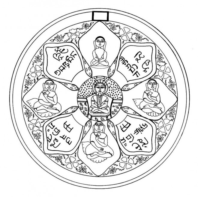 Coloriage et dessins gratuits Mandala Inde à imprimer