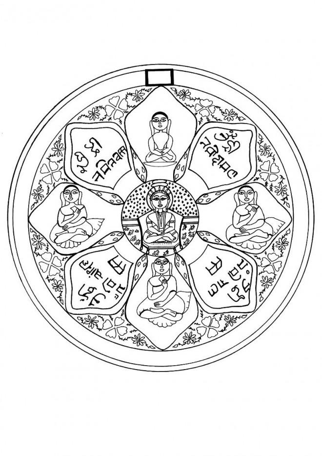 Coloriage et dessins gratuits Mandalas Fleurs orientale à imprimer