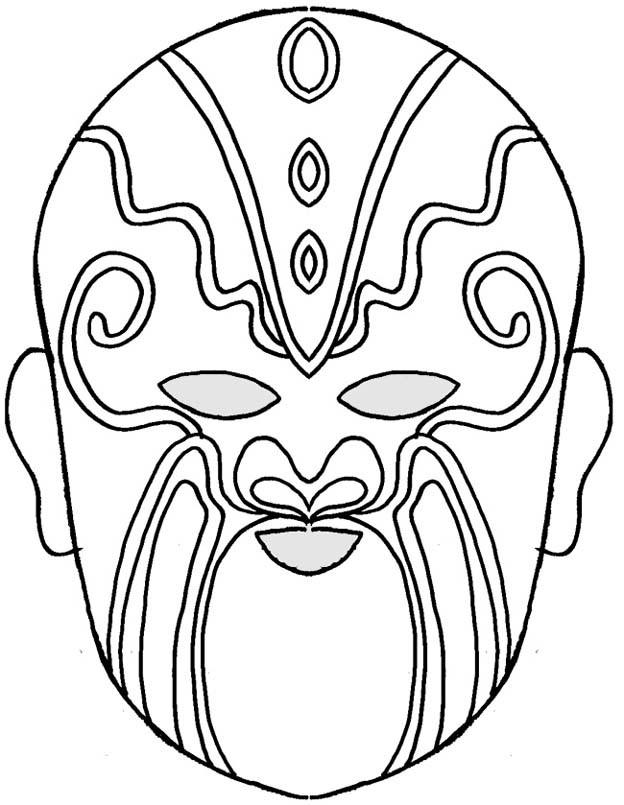 Coloriage et dessins gratuits Masque à télécharger à imprimer