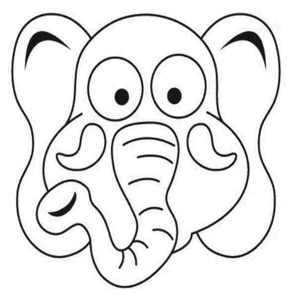 Coloriage Masque D Elephant Dessin Gratuit A Imprimer