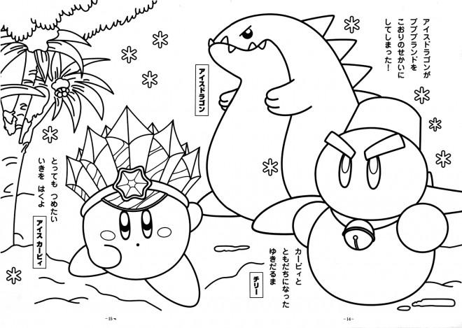 Coloriage et dessins gratuits Nintendo Pokémon à imprimer