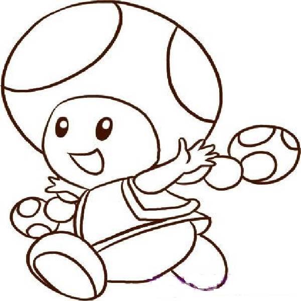 Coloriage et dessins gratuits Nintendo Toad à colorier à imprimer