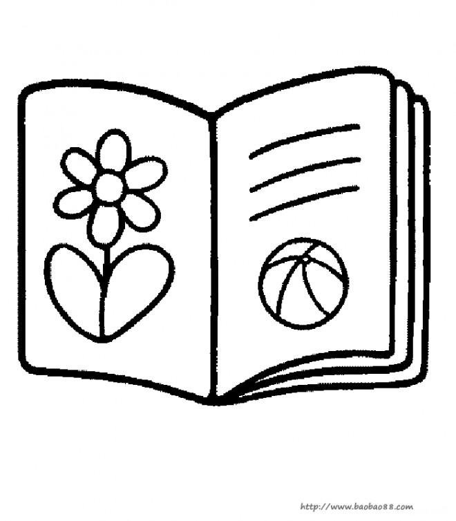 Coloriage et dessins gratuits Livres Matières de Classe à imprimer