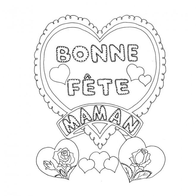 Coloriage et dessins gratuits Rose et Coeur Pour La Fête de Maman à imprimer