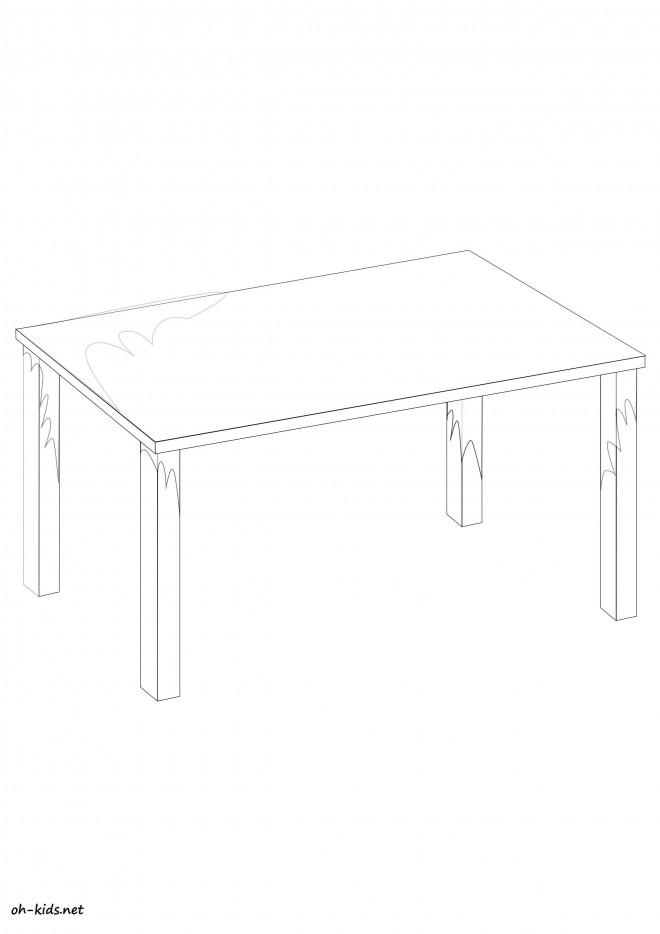 Coloriage et dessins gratuits La Table simple à imprimer