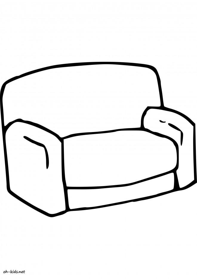 Coloriage et dessins gratuits Un Fauteuil de Salon facile à imprimer