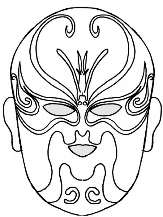 Coloriage et dessins gratuits Masque Samourai facile à imprimer