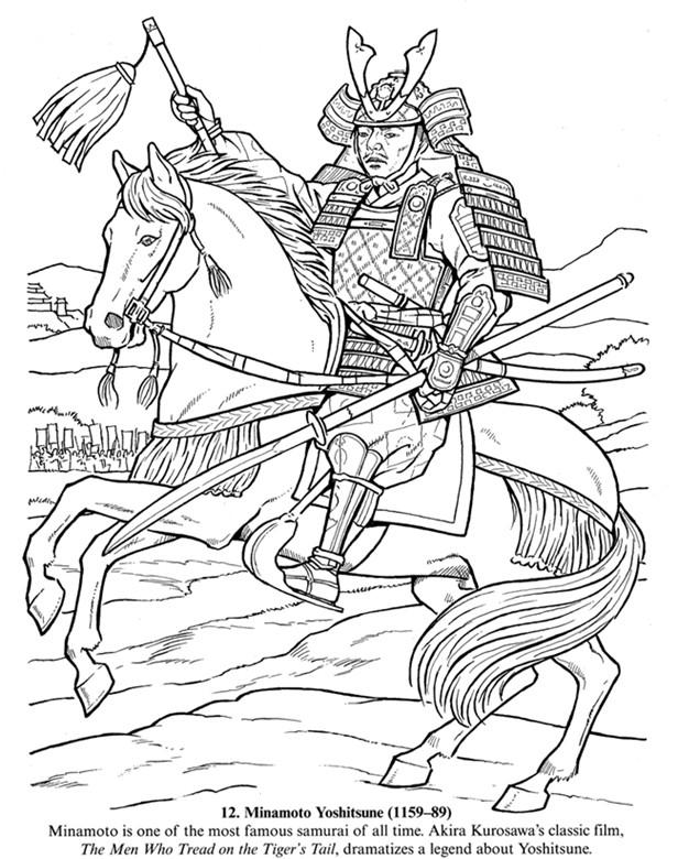 Coloriage et dessins gratuits Samourai en ligne à imprimer