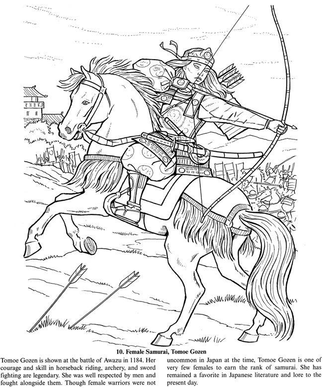 Coloriage et dessins gratuits Samourai féminine à imprimer