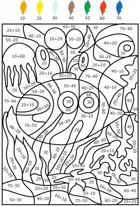 Coloriage et dessins gratuits Magique sous marin et addition à imprimer