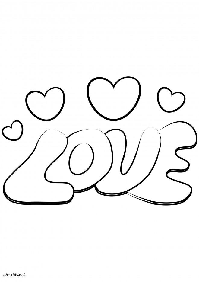 Coloriage Tag Love à Colorier Dessin Gratuit à Imprimer