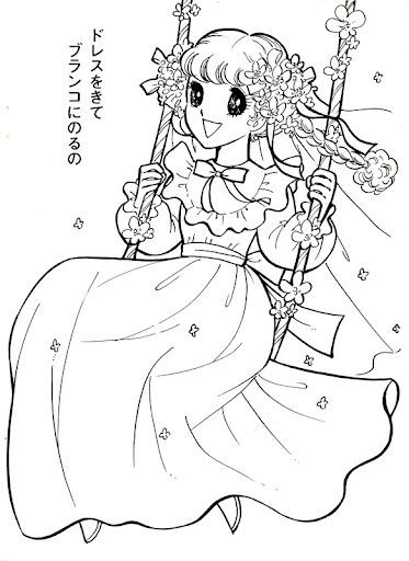 Coloriage Fille Kawaii A Imprimer.Coloriage Vintage Fille Kawaii Dessin Gratuit A Imprimer
