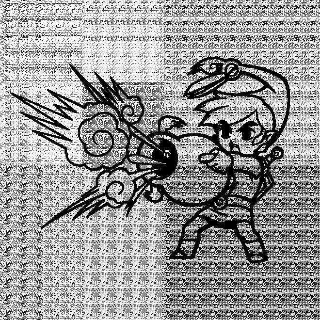 Coloriage et dessins gratuits Link le petit Combattant à imprimer