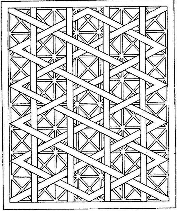 Coloriage et dessins gratuits Zen Géométrique à imprimer