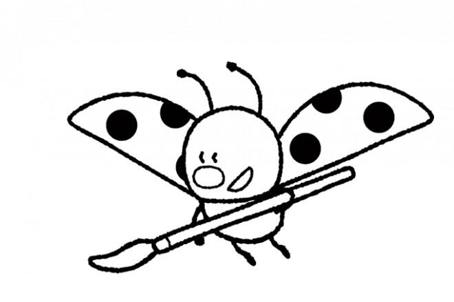 Coloriage et dessins gratuits Didou dessine à imprimer