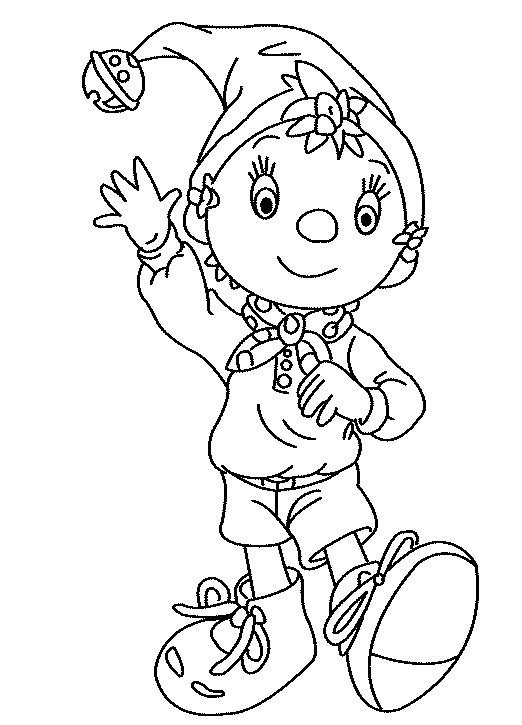 Coloriage et dessins gratuits Didou te salue à imprimer