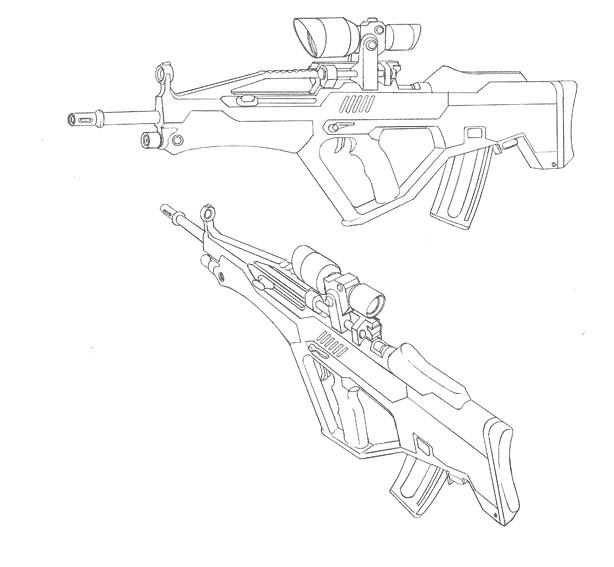 Coloriage et dessins gratuits dessin  d'un fusil à colorier à imprimer